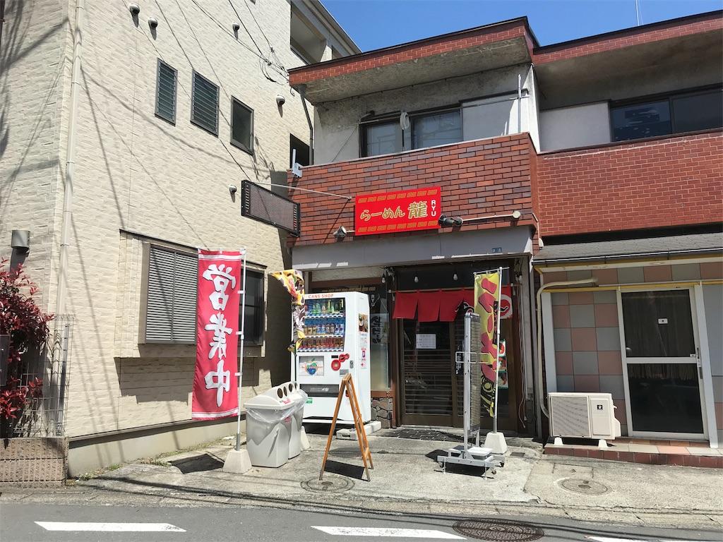 f:id:yokohamamiuken:20190409115641j:image