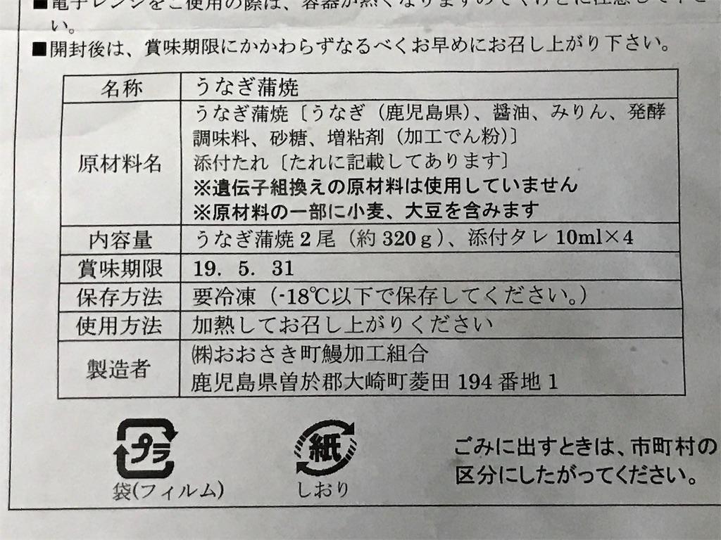 f:id:yokohamamiuken:20190409204557j:image