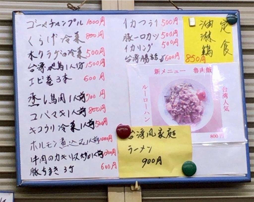 f:id:yokohamamiuken:20190412153230j:image