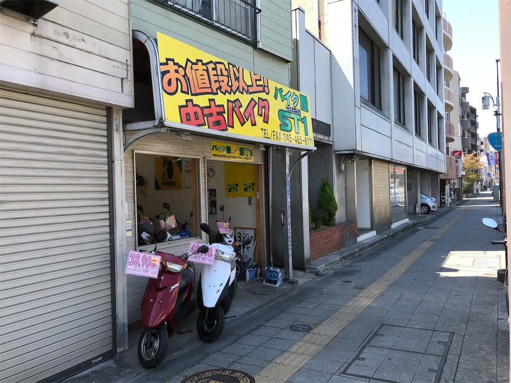 f:id:yokohamamiuken:20190413110327j:image