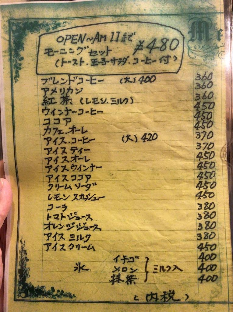 f:id:yokohamamiuken:20190413230212j:image