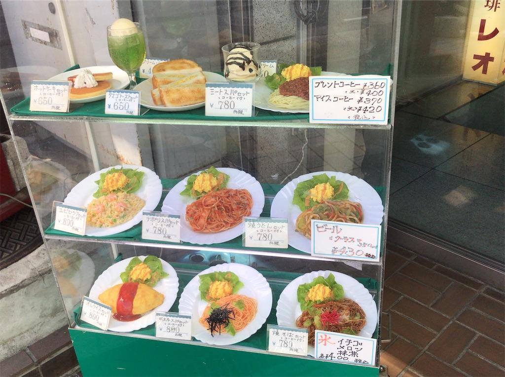 f:id:yokohamamiuken:20190413230219j:image