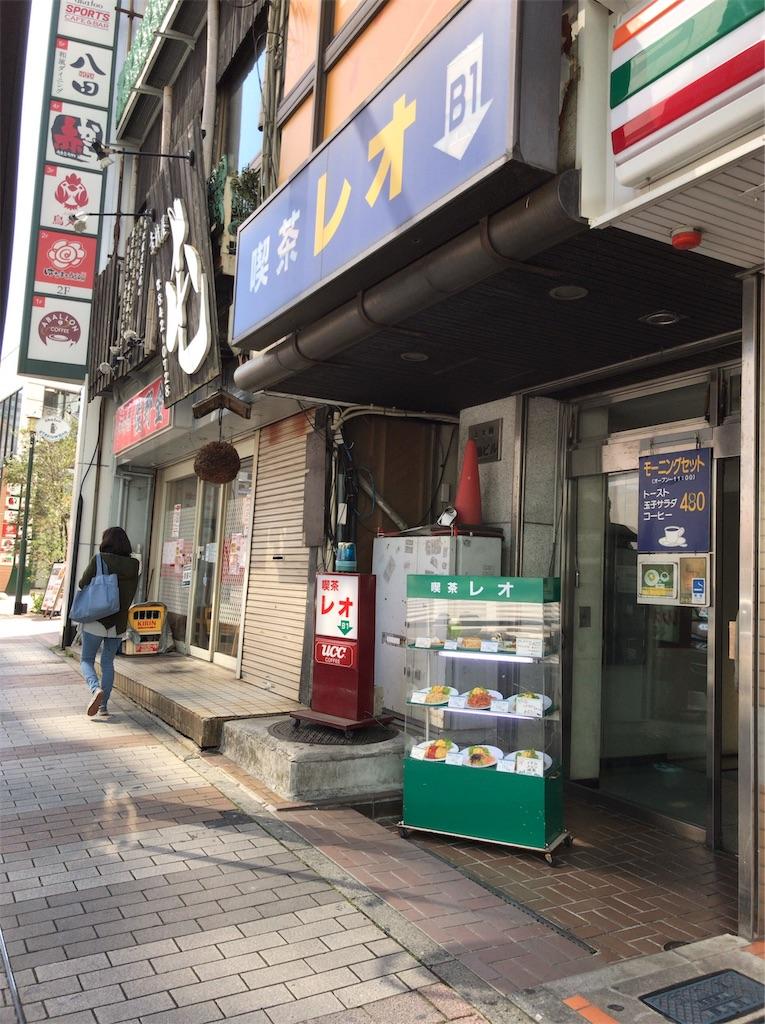 f:id:yokohamamiuken:20190413230245j:image