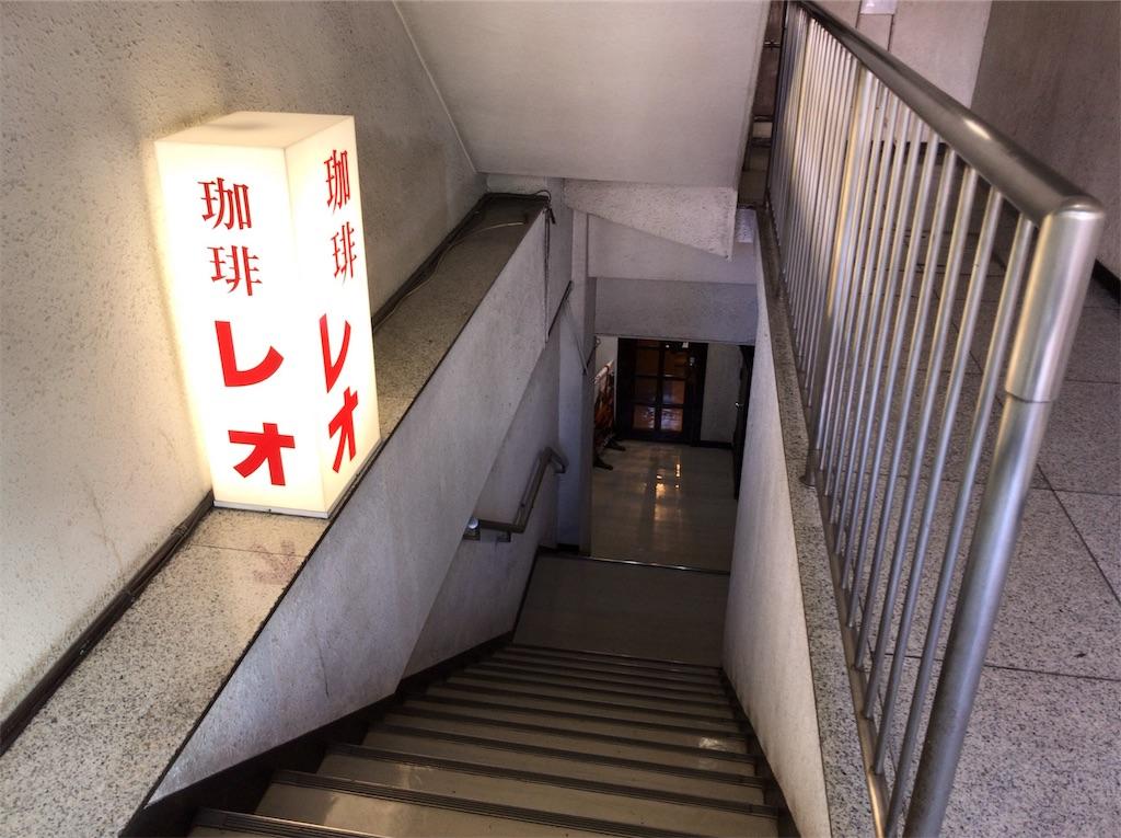 f:id:yokohamamiuken:20190413230254j:image