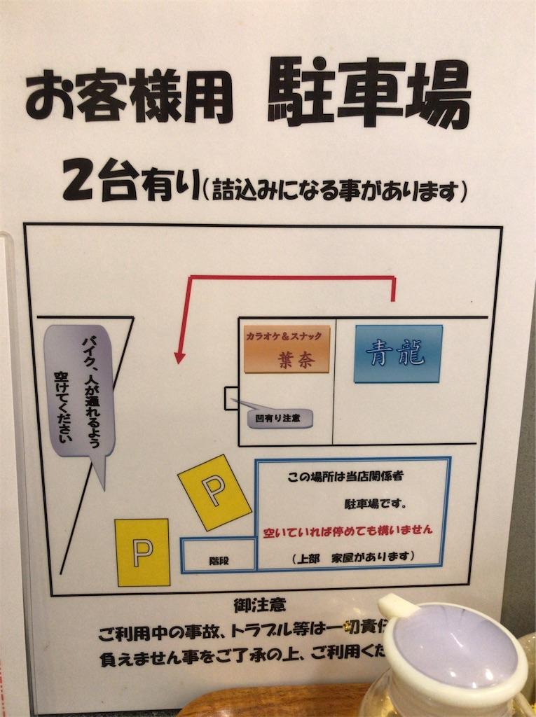 f:id:yokohamamiuken:20190413230409j:image