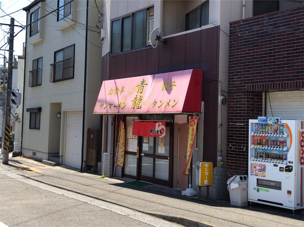 f:id:yokohamamiuken:20190413230420j:image