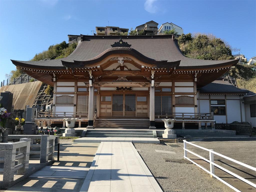 f:id:yokohamamiuken:20190413230917j:image