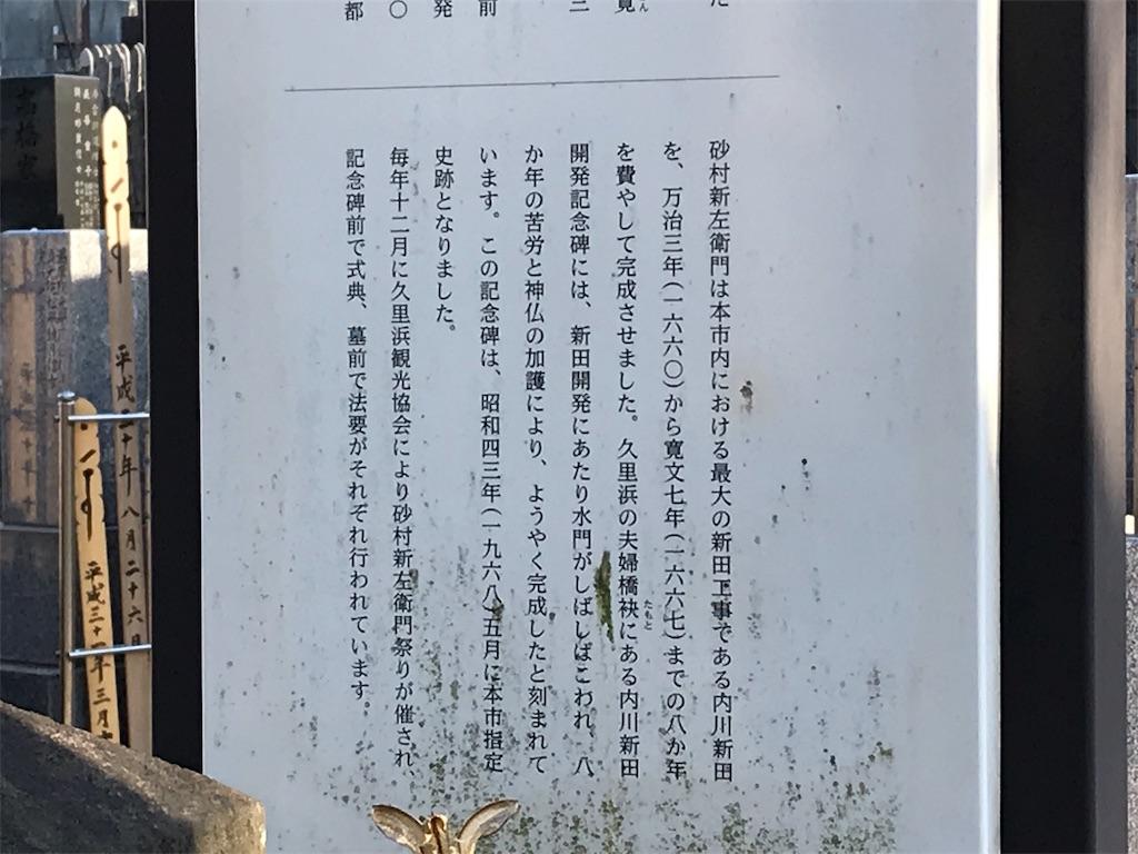 f:id:yokohamamiuken:20190413231229j:image