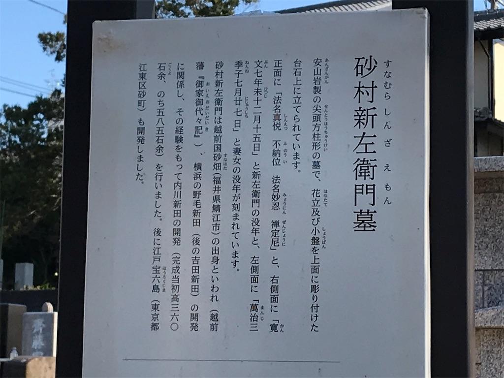 f:id:yokohamamiuken:20190413231403j:image