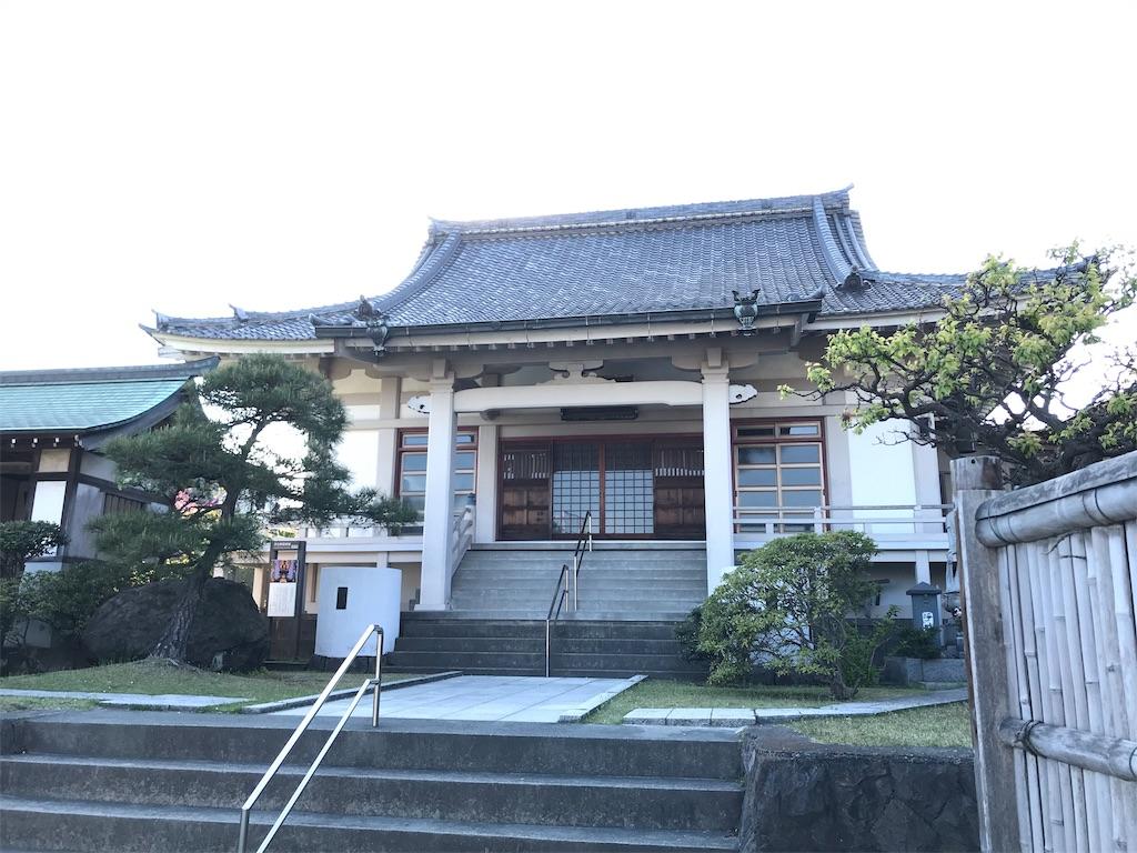 f:id:yokohamamiuken:20190413231442j:image