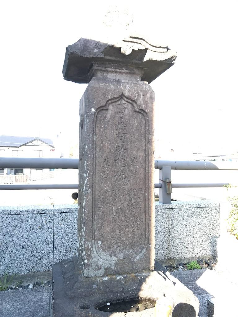 f:id:yokohamamiuken:20190413231449j:image