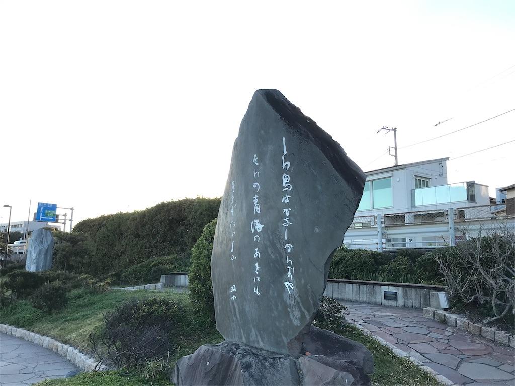 f:id:yokohamamiuken:20190413232121j:image