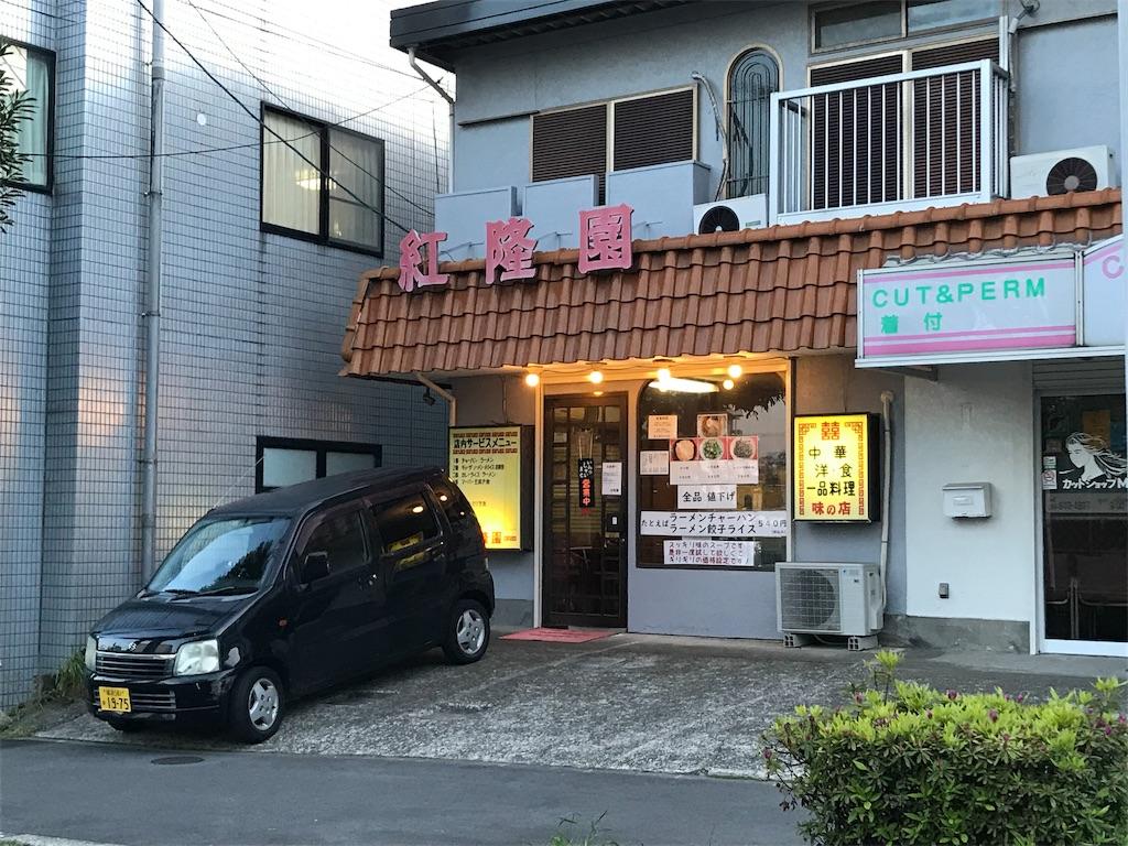 f:id:yokohamamiuken:20190413232312j:image