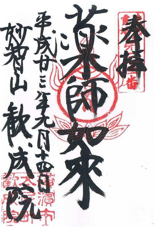 f:id:yokohamamiuken:20190415164212p:plain