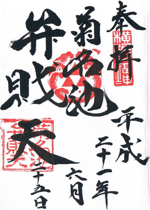 f:id:yokohamamiuken:20190415164521p:plain