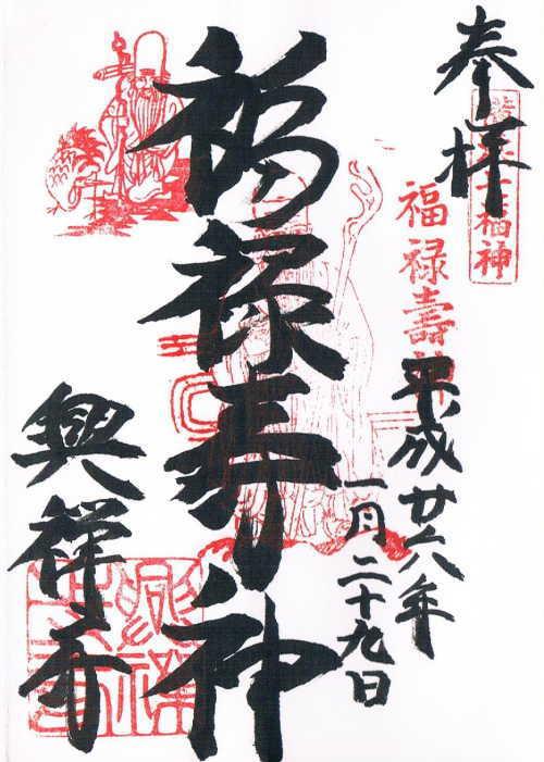 f:id:yokohamamiuken:20190415165253p:plain