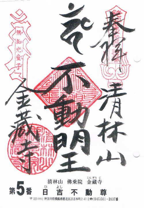 f:id:yokohamamiuken:20190415165413p:plain
