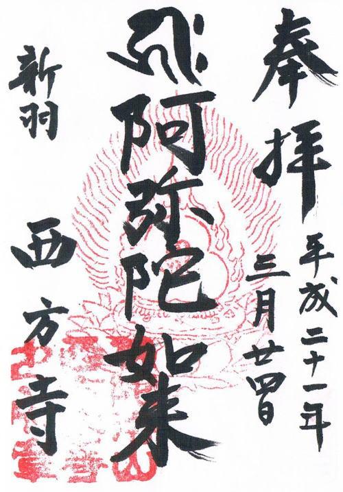 f:id:yokohamamiuken:20190415165539p:plain