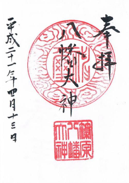 f:id:yokohamamiuken:20190415165725p:plain