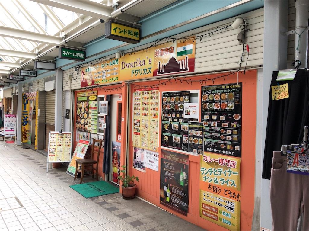 f:id:yokohamamiuken:20190417113518j:image