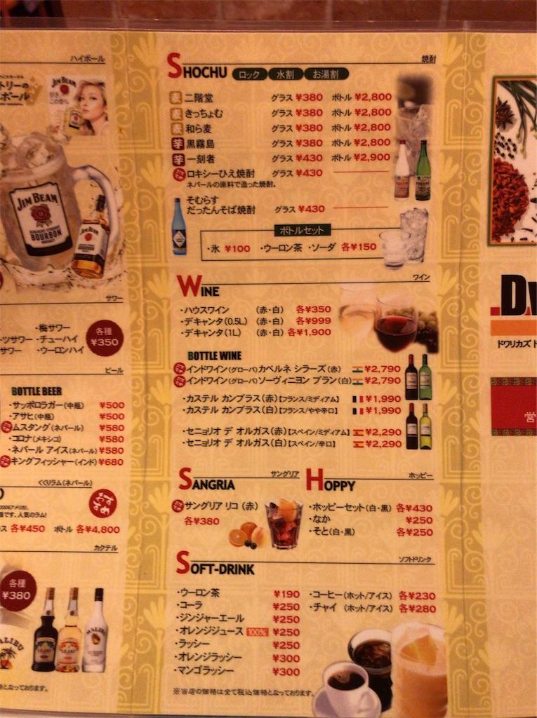 f:id:yokohamamiuken:20190417113607j:image