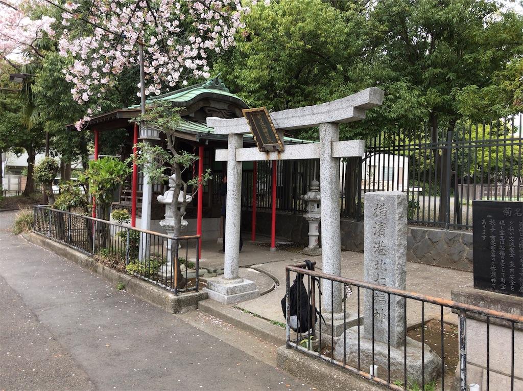 f:id:yokohamamiuken:20190417113823j:image