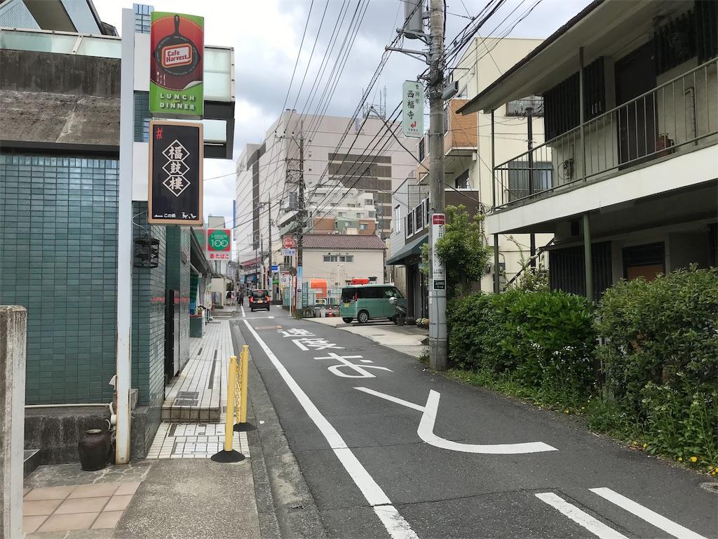 f:id:yokohamamiuken:20190417220307j:image