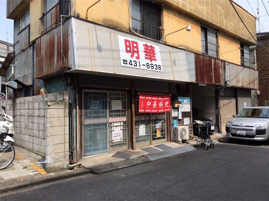 f:id:yokohamamiuken:20190419135341j:image
