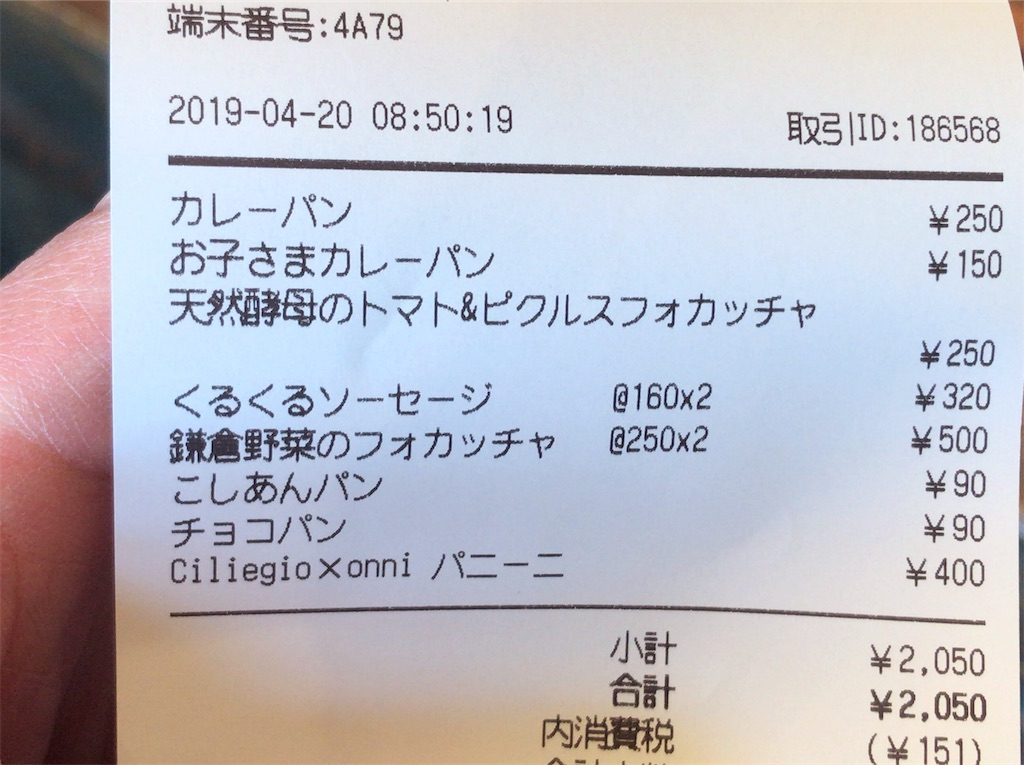 f:id:yokohamamiuken:20190420122709j:image