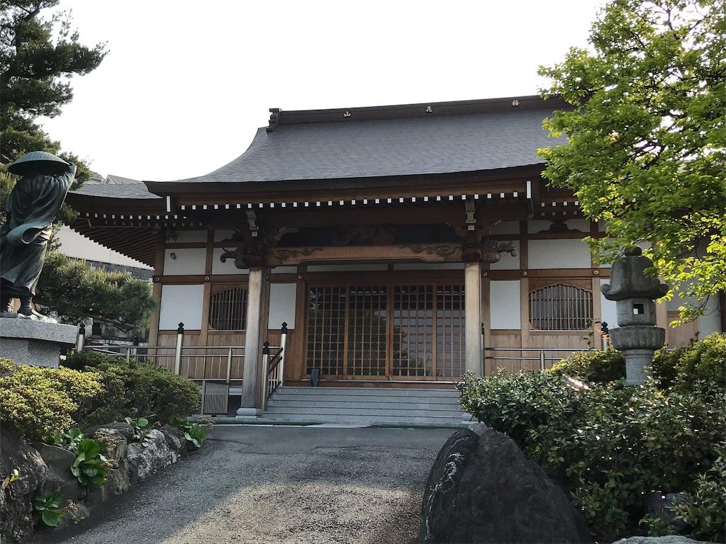 f:id:yokohamamiuken:20190421081055j:image