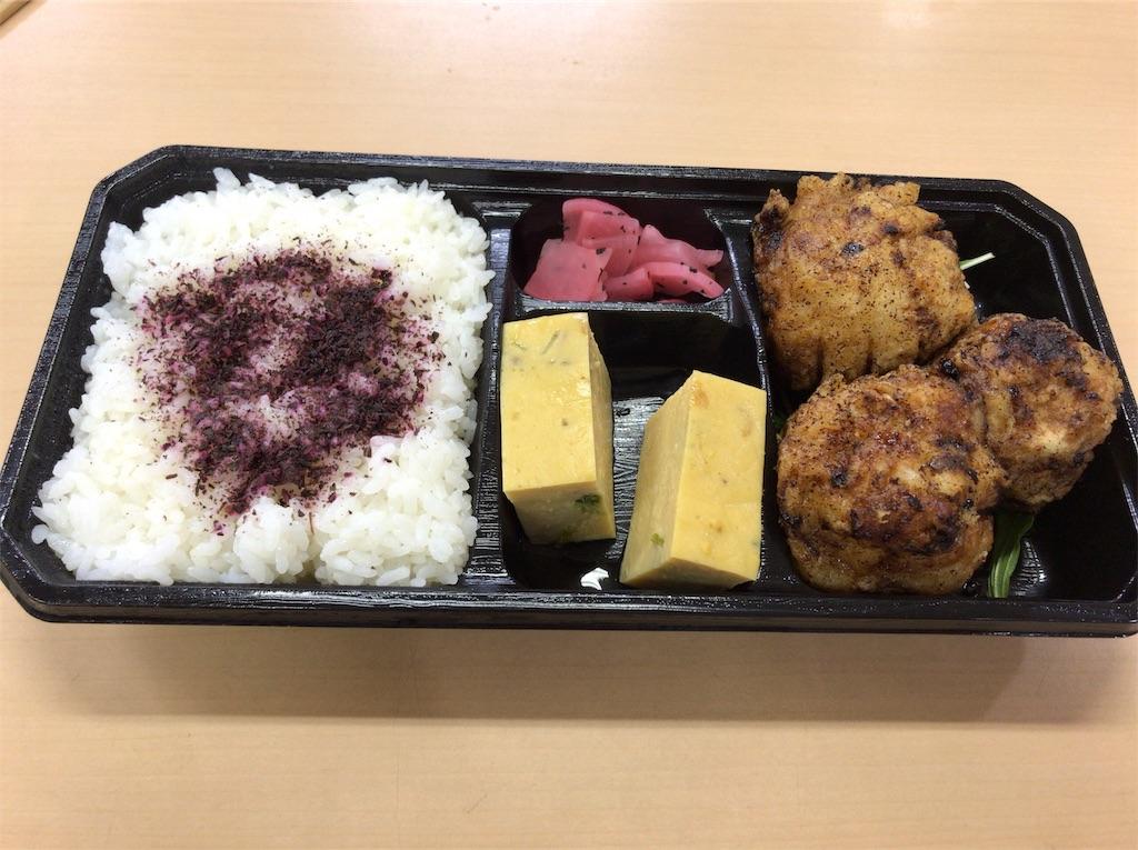f:id:yokohamamiuken:20190422145800j:image