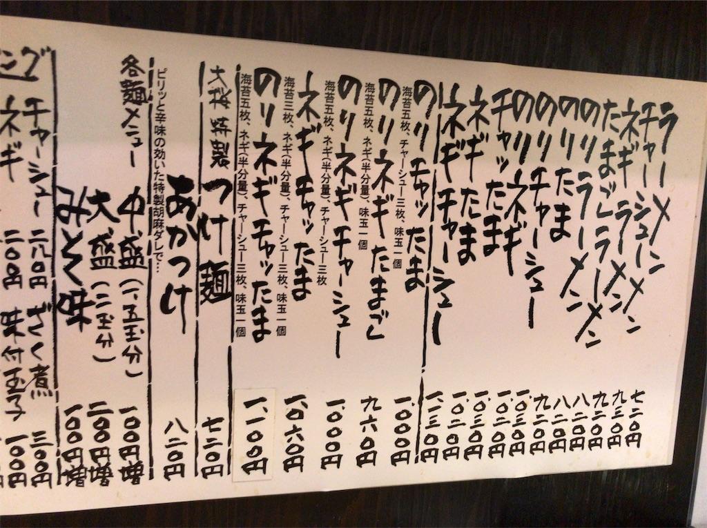f:id:yokohamamiuken:20190423121219j:image