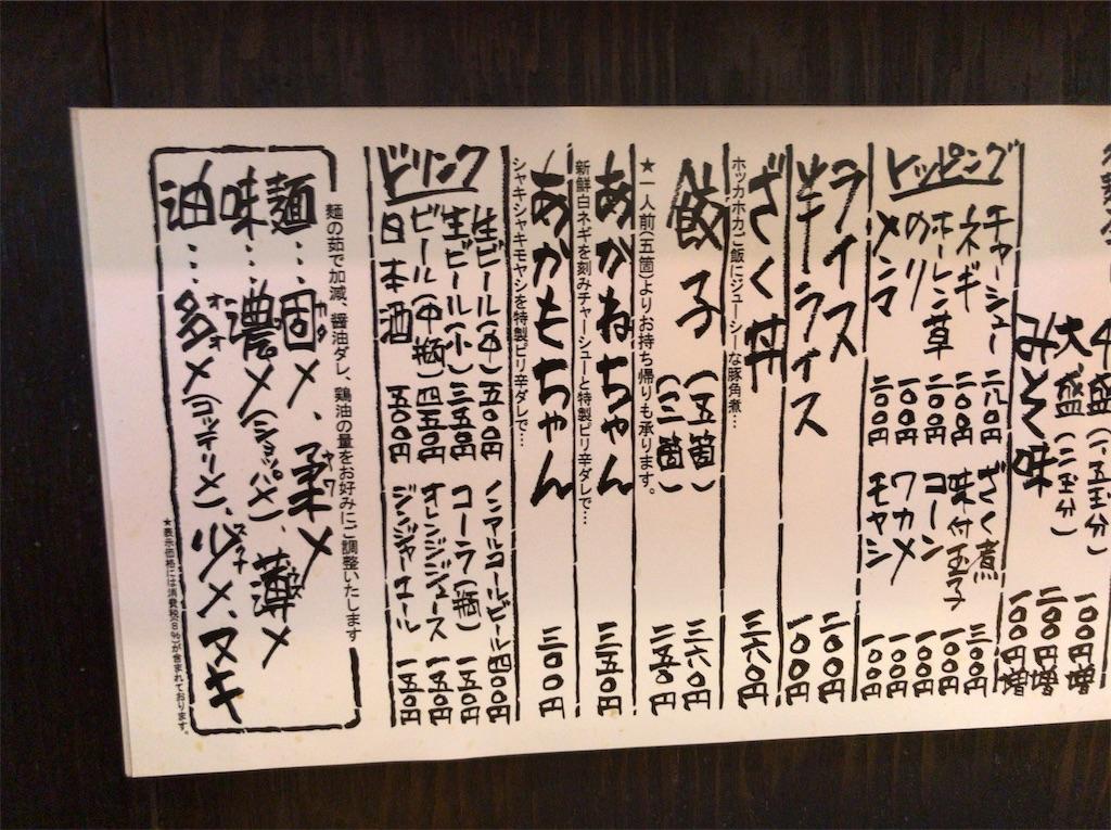 f:id:yokohamamiuken:20190423121222j:image