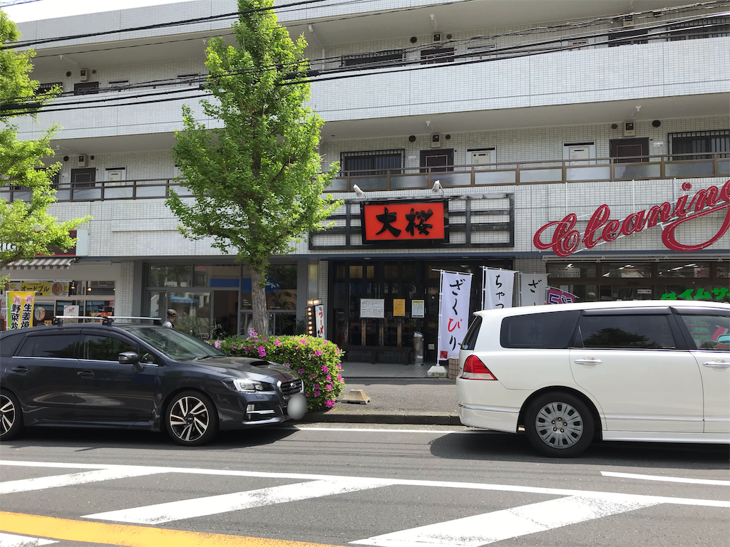 f:id:yokohamamiuken:20190423121230p:image