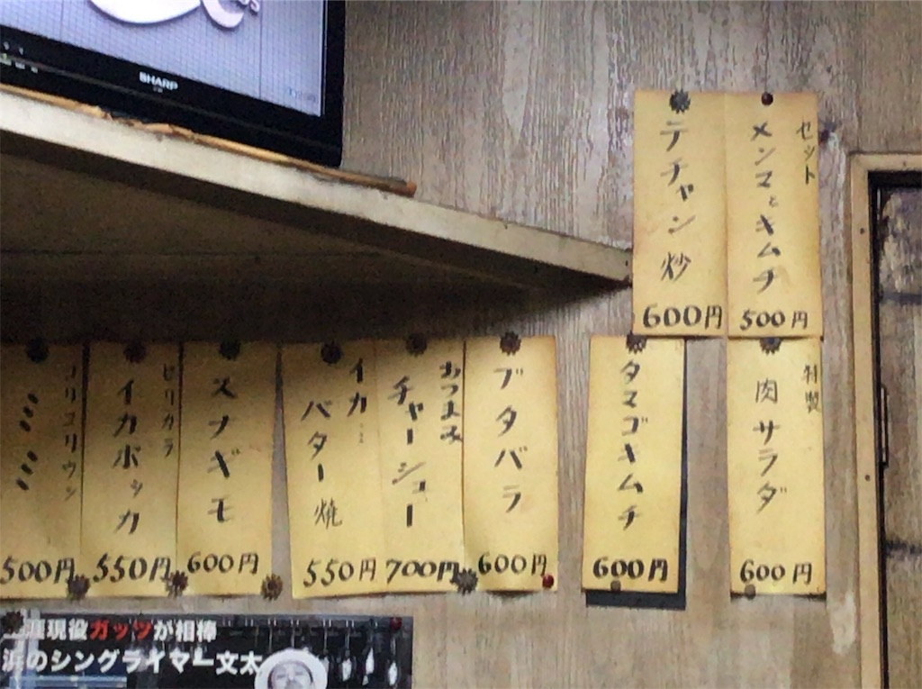 f:id:yokohamamiuken:20190425011125j:image