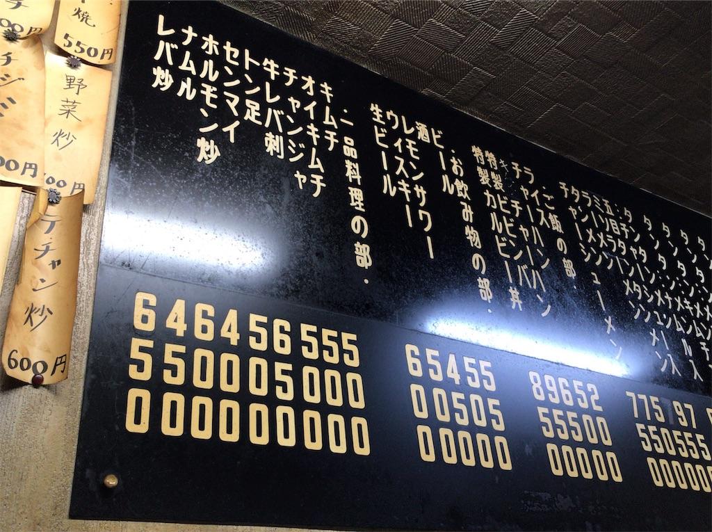 f:id:yokohamamiuken:20190425011130j:image