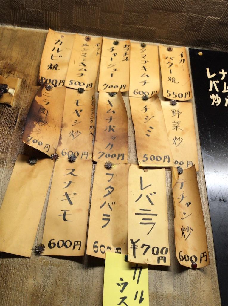 f:id:yokohamamiuken:20190425011137j:image