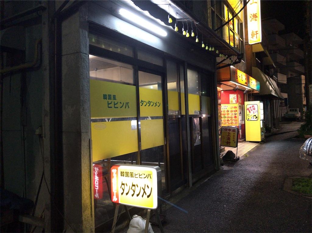 f:id:yokohamamiuken:20190425011140j:image