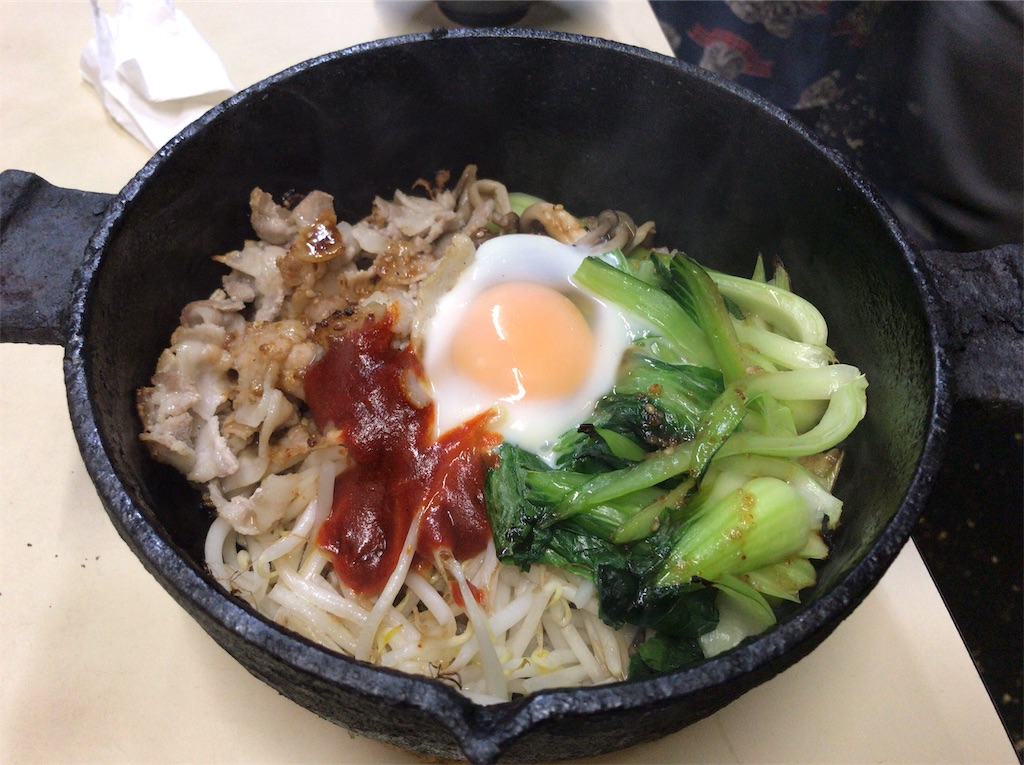 f:id:yokohamamiuken:20190425011152j:image