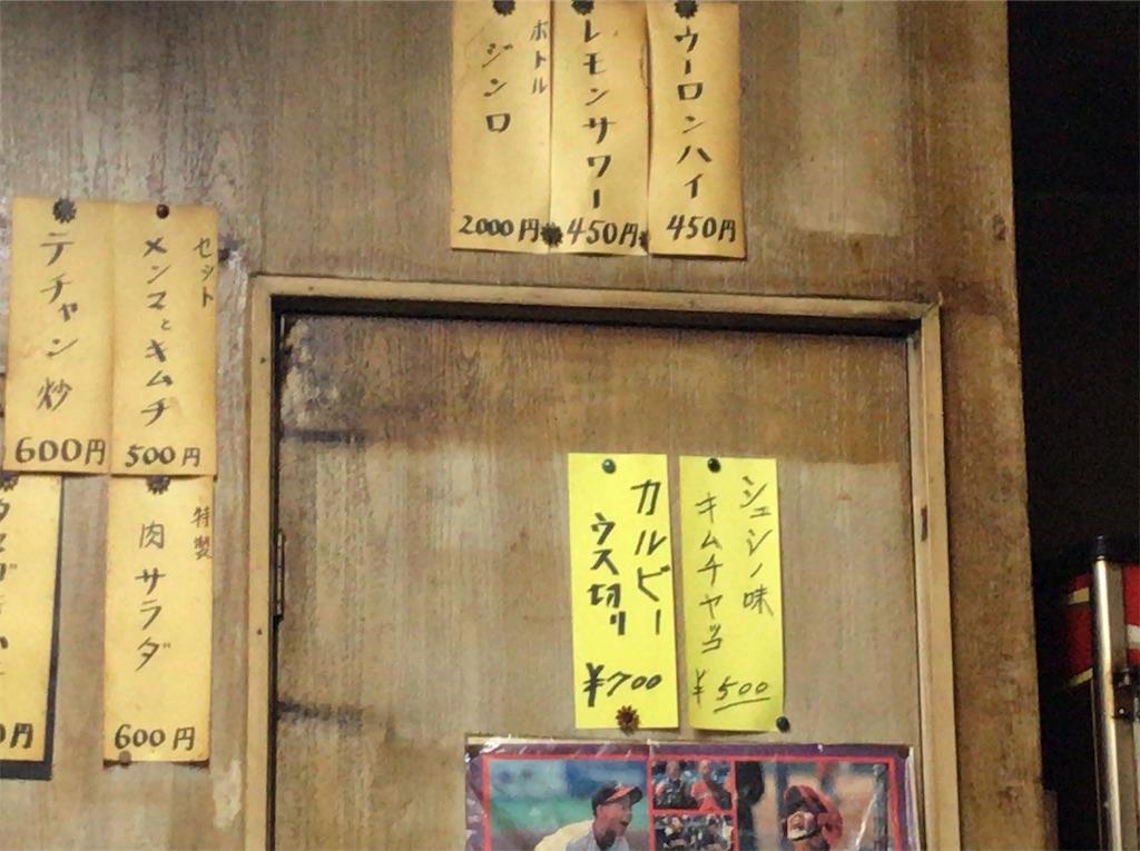 f:id:yokohamamiuken:20190425011208j:image