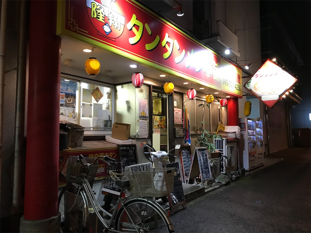 f:id:yokohamamiuken:20190425011301j:image