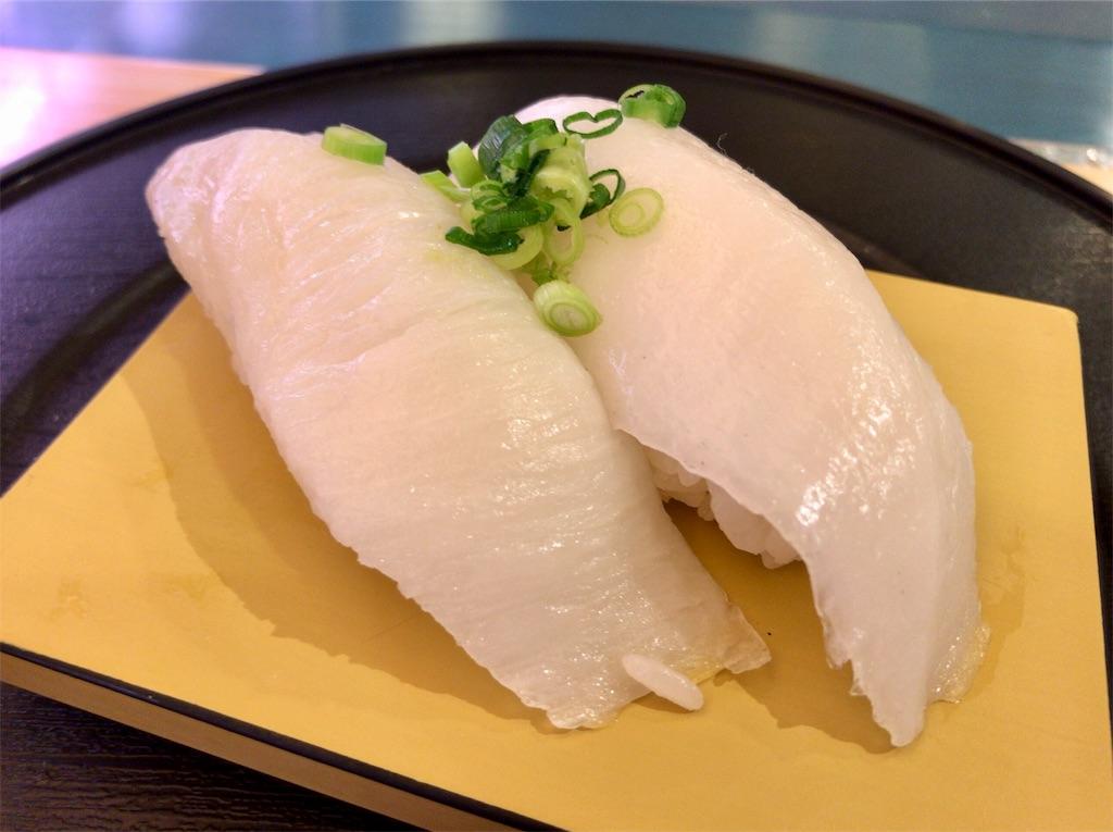 f:id:yokohamamiuken:20190428181355j:image