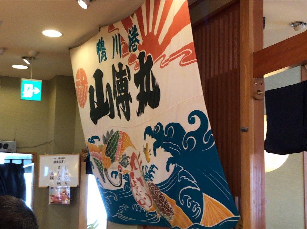 f:id:yokohamamiuken:20190428181359j:image