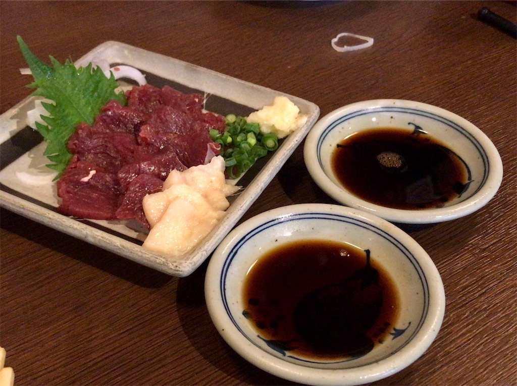 f:id:yokohamamiuken:20190430102554j:image