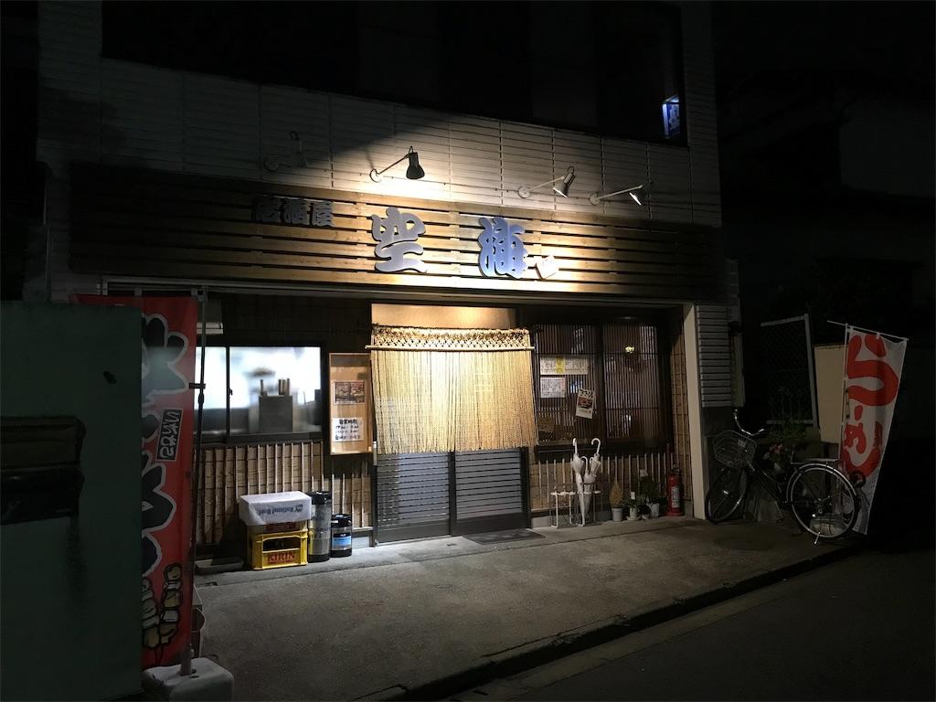 f:id:yokohamamiuken:20190430102658j:image