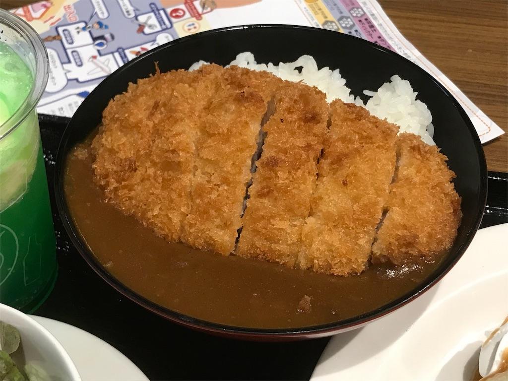 f:id:yokohamamiuken:20190430123456j:image