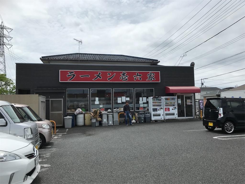 f:id:yokohamamiuken:20190501204655j:image