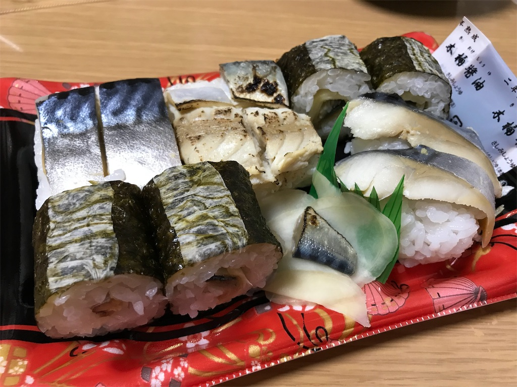 f:id:yokohamamiuken:20190502230016j:image
