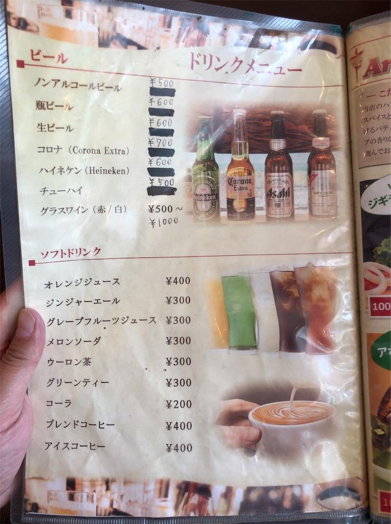 f:id:yokohamamiuken:20190506163832j:image