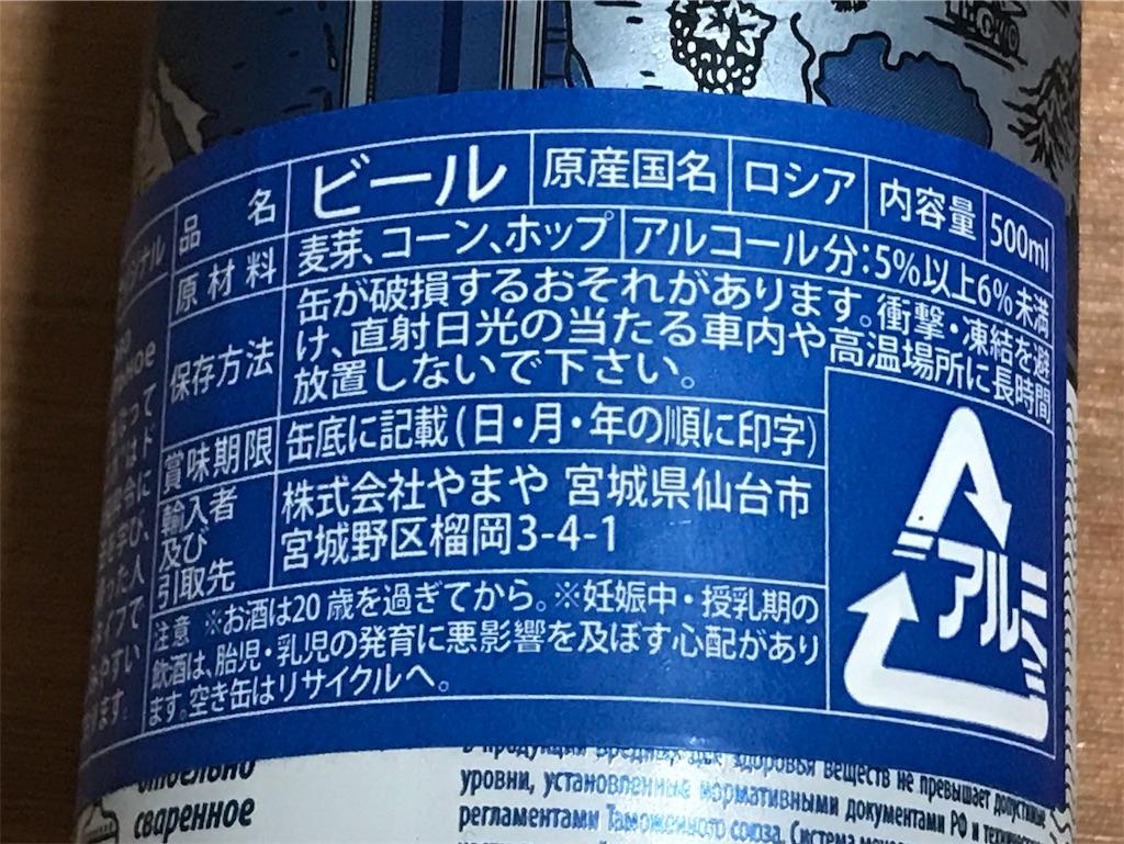 f:id:yokohamamiuken:20190506182221j:image